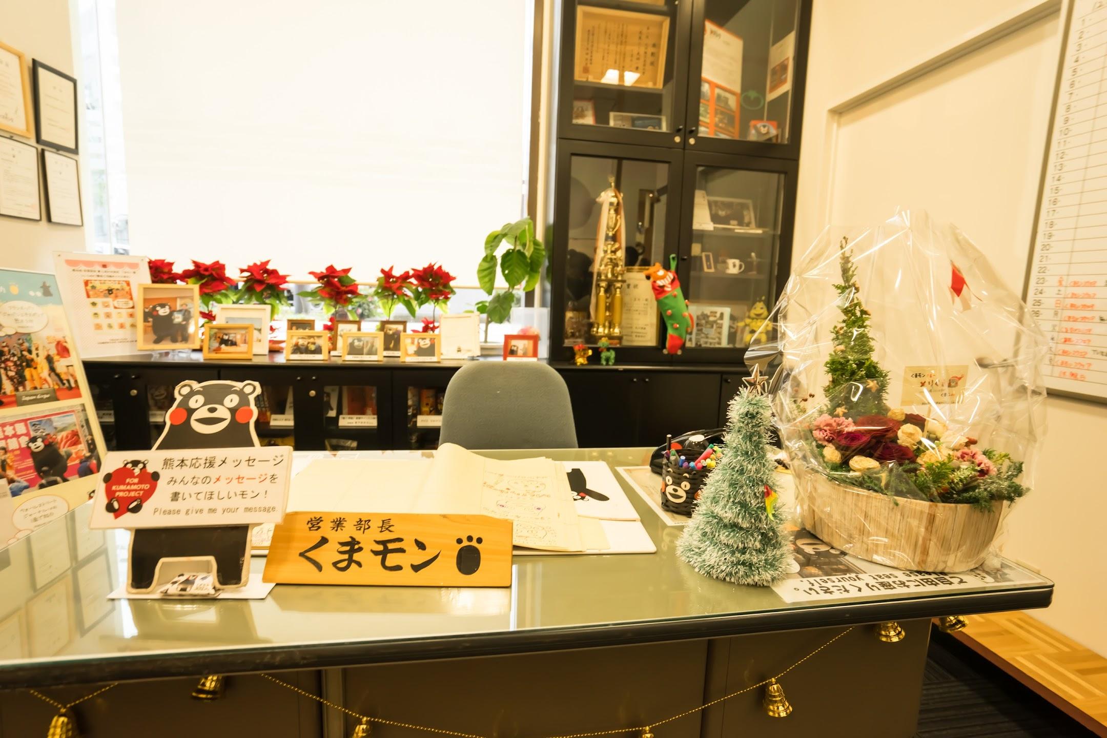 くまモン営業部長室1