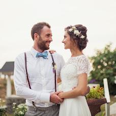 Wedding photographer Yudzhyn Balynets (esstet). Photo of 28.11.2015