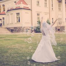 Wedding photographer Adam Kraska (AdamKraska). Photo of 08.11.2016