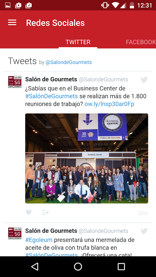Salón de Gourmets- screenshot