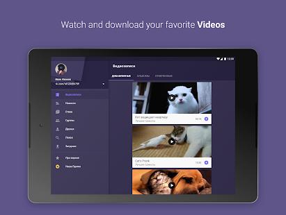 Video VK (Download video VK) - náhled