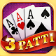teen patti flush: 3 Patti arany