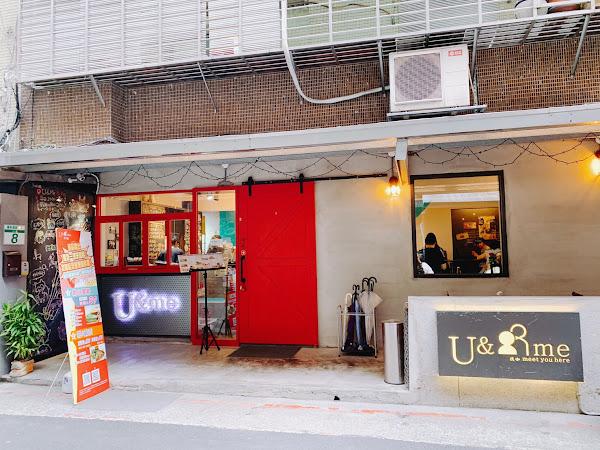 u&me找咖/巷弄間的咖啡廳/早午餐