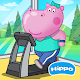 Fitness Games: Hippo Trainer APK
