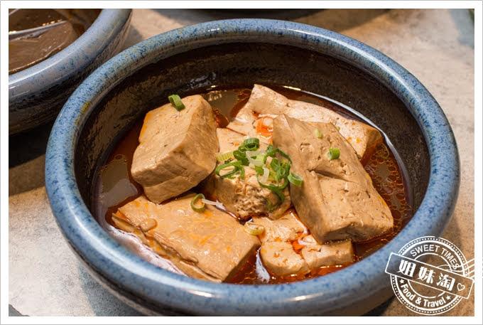 貳堂鍋物香滷豆腐