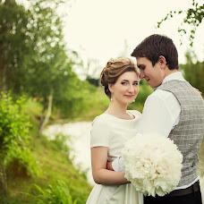 Wedding photographer Marina Demchenko (Demchenko). Photo of 26.06.2016