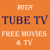 Indian Best Tube TV