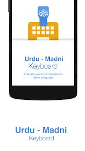 Urdu - Madni Keyboard - náhled