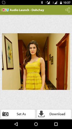 K24 Dohchay Telugu Movie