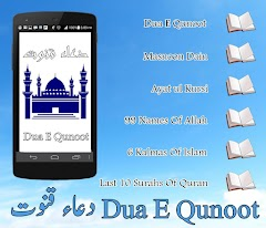 Page 8 : Best android apps for urdu tarjuma - AndroidMeta