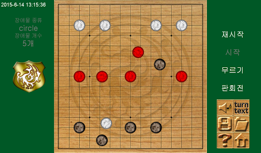 together boardgame 2.16.16 screenshots 13