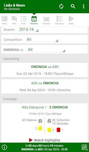 Links & News for Omonoia screenshot 4