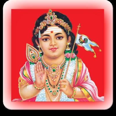 Sri Murugan Tamil