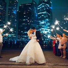 Wedding photographer Alla Eliseeva (alenkaaa). Photo of 22.08.2018