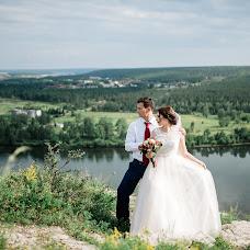 Wedding photographer Natalya Labutina (Karsarochka). Photo of 08.08.2017