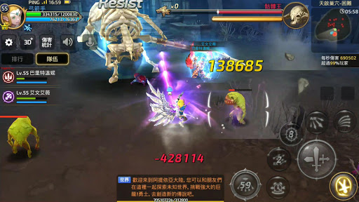 u9f8du4e4bu8c37M 1.1.0 screenshots 12