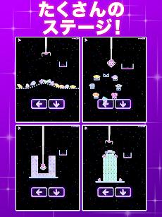 ダイヤモンドクレーン 【暇つぶし人気無料ゲーム】のおすすめ画像5