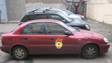 Photo: Фигурная наклейка на авто, магнитная. Наклейка легко снимается с машины и легко монтируется