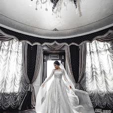 Wedding photographer Kamal Gebekov (Demobilizator). Photo of 05.05.2017