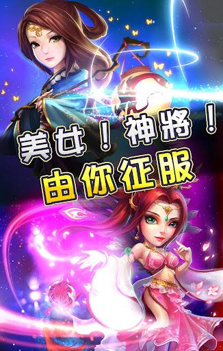 免費下載角色扮演APP|王者炫鬥(國際版) app開箱文|APP開箱王