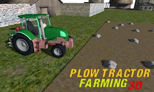 ファーム トラクター農業シミュレータ