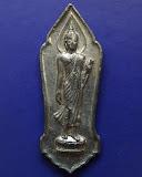 1.พระลีลา 25 พุทธศตวรรษ เนื้อชิน มีเข็ม