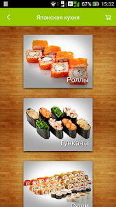 Pizza-Sushi screenshot 1