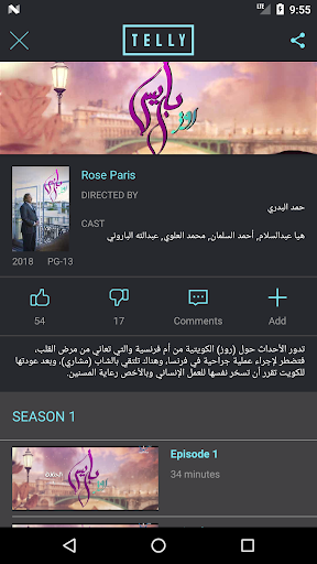 Telly - Watch TV & Movies screenshot 2