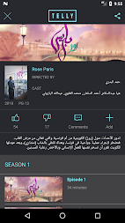 Telly - Watch TV & Movies APK screenshot thumbnail 2