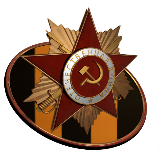 Order of the Patriotic War 3D