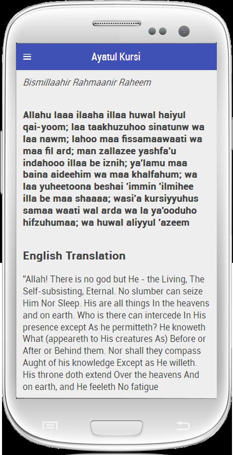 Ayatul Kursi Arabic & English Translation [Benefits & Hadith]