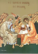Photo: Тропар ап. і єв. Йоана Богослова Тропар, глас 2: Апостоле Христа Бога возлюблений, поспіши ізбавити людей безодвітних; приймає Тебе, що припадаєш, той, хто прийняв Тебе, як Ти припав до грудей. Моли Його, Богослове, щоб розігнав хмару поган, що налягає, і проси для нас миру і великої милости. Кондак, глас 2: Величні діла твої, дівственнику, хто оповість? Даруєш бо чудеса і розливаєш здоровлення, і молишся за душі наші як богослов і друг Христовий. https://en.wikipedia.org/wiki/John_the_Apostle http://ecumenicalcalendar.org.ua/2014/10/09