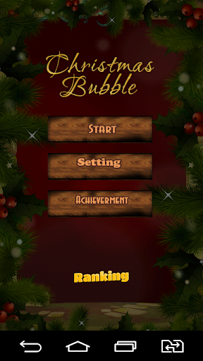 聖誕泡泡2015年