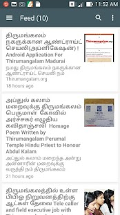 Thirumangalam.org- screenshot thumbnail
