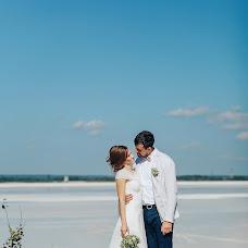Wedding photographer Ilona Sosnina (iokaphoto). Photo of 16.09.2017