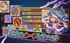 防衛ヒーロー物語 (タワーディフェンスゲーム)のおすすめ画像4