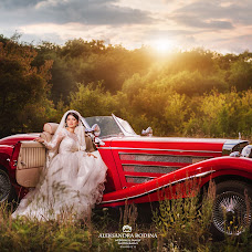 Wedding photographer Aleksandra Rodina (Rodinka). Photo of 16.02.2016
