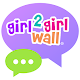 Girl2Girl Wall Apk