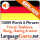 Learn German Vocabulary Free apk