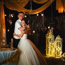 Wedding photographer Karina Natkina (Natkina). Photo of 15.07.2018