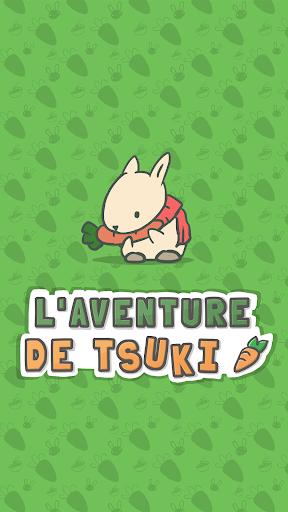 L'aventure de Tsuki  captures d'écran 1
