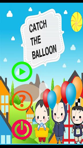 Catch The Balloon