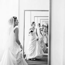 Wedding photographer Irina Mokhova (IMokhova). Photo of 27.06.2013