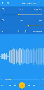تحميل Music Speed Changer v8.9.10 لتغيير سرعة الموسيقي كامل للأندرويد 1