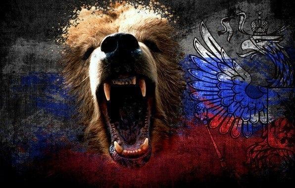 С днем независимости России  Красивые открытки для
