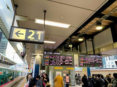 東京駅21番ホーム