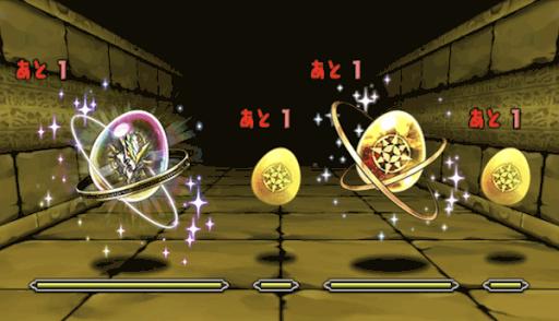 希石の神殿4F