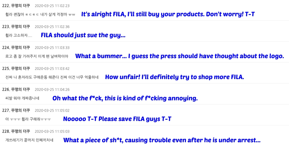 fila comments