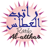 Ratib Al Atthas with Audio