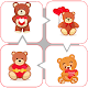 Teddy Day Love Stickers Download on Windows